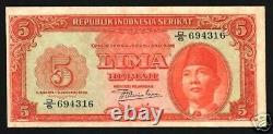 Indonesia 5 Rupiah P36 1950 Sukarno Paddy Unc Currency Money Bill Bank Note