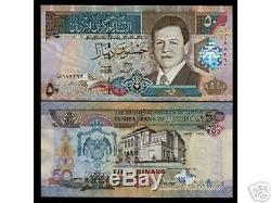 Jordan 50 Dinars P33 1999 King Abdullah Unc Middle East Currency Money Bank Note