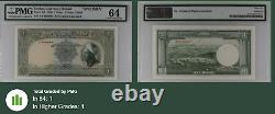 Jordan, Currency Board P-2s1, 1 Dinar, SPECIMEN PMG 64 EXTREMELY RARE