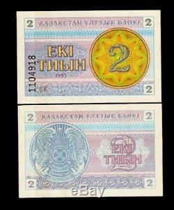 KAZAKHSTAN 2 TYINN P-2 1993 x 100 Pcs Lot BUNDLE ORNATE UNC CURRENCY BANK NOTE