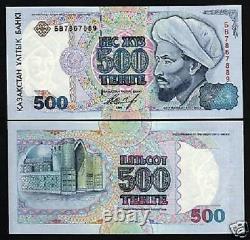 Kazakhstan 500 Tenge P15 1994 Al-farabi Unc Rare Date Currency Russia Bill Note