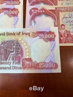 LOT IRAQI DINAR 9 x 25000 IQD Currency UNC Uncirculated AUTHENTIC 1G