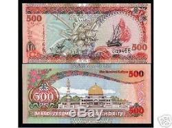 Maldives 500 Rufiyaa P23 1996 Boat Shoreline Unc Saarc Currency Money Bank Note