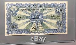 Memorial Banknotes Thailand King Rama VI Siam Valuable Currency Precious Rare