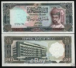 Oman 20 Rials P29b 1994 Qaboos Central Bank Unc Rare Currency Gulf Moneynote