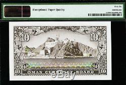 Oman, Currency Board 10 Rials ND (1973) Pick-12a GEM UNC PMG 66 EPQ