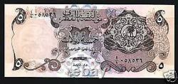 QATAR 5 RIYALS P-2 1973 1st ISSUE FALCON UNC GULF MIDDLE EAST GCC CURRENCY NOTE
