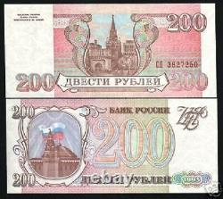 RUSSIA 200 RUBLES P255 1993 x 10 Pcs Lot KREMLIN UNC CCCP USSR CURRENCY BANKNOTE