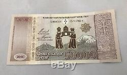 Republic Of Armenia 50000 Dram Unc Banknote Uncirculated Currency Paper Money