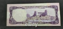 Saudi Arabia 5 dirham Currency Board P#2 UNC