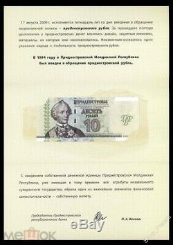 TRANSNISTRIA 10 rubles 2009 in Booklet 15 years of the National Currency UNC