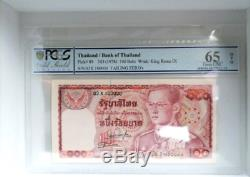 UNC 65 Banknotes Siam King Rama IX Thailand Memorial Valuable Currency Precious