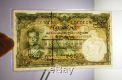 UNC Banknotes Siam King Rama IX Thailand 20 baht Valuable Currency Precious Rare