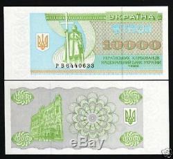 Ukraine Russia 10000 10,000 P94b 1995 Statue Cross Unc Bundle 100 Pcs Currency