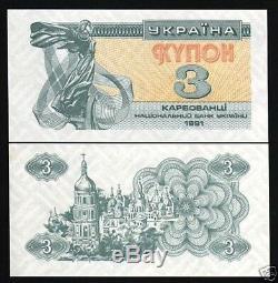 Ukraine Russia France 3 Karbovantsi P82 1991 Bundle Viking Unc Currency 100 Pc