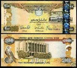 United Arab Emirates 200 Dirhams P31 2004 Sparrow Sport Unc Gulf Currency Note