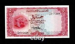 Yemen Arab Republic 5 Rials P7 1969 Lion Unc Gulf Arab Currency Money Bank Note