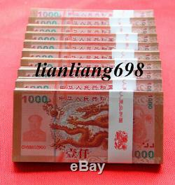 1000 Pcs De La Chine Giant Dragon Spécimen Billets / Billets / Monnaie / Unc