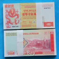 1000 Pièces De 1 Million De Dollars De Hong Kong Dragon De Specimen Billets / Monnaie / Unc