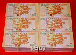 1000 Pièces De Chine 1000 Giant Dragon Test Banknote / Billets / Monnaie / Unc