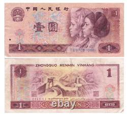 1000pcs Chine 1 Dollars 1 Yuan Rmb Banknote Currence 1980 Unc Bundle Continu