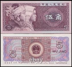 1000pcs Chine 5 Jiao Rmb Banknote Currence 1980 Unc Bundle Continu