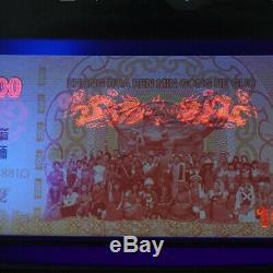 100 Pcs De Chine 2019 Giant Dragon Test Billet / Monnaie De Papier / Devise / Unc
