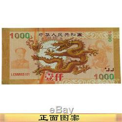 100 Pcs De La Chine Test Giant Dragon Test Banknote / Monnaie De Papier / Monnaie / Unc