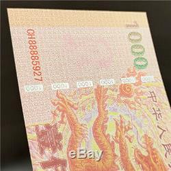 100 Pièces De Billets De Banque De Test Du Dragon Géant De Chine / Papier-monnaie / Monnaie / Unc