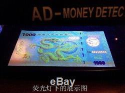 100 Pièces De Chinois 1000 Billets National Du Dragon Test / Monnaie / Unc