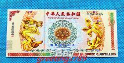 100 Pièces Jaune Chinois Dragon Et Phoenix Billets / Billets / Monnaie / Unc