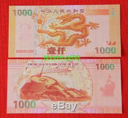 100pcs Billet De Test Du Dragon Géant De Chine / Papier / Monnaie / Unc