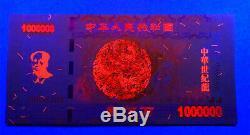 100pcs Chine 1000000 Giant Dragon Test Banknote / Billets / Monnaie / Unc