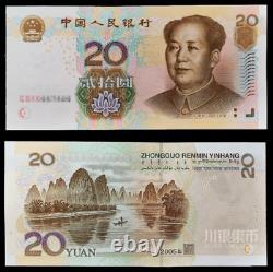 100pcs Chine 20 Yuan Rmb Banknote Currence 2005 Unc Bundle Continu