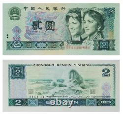 100pcs Chine 2 Dollars 2 Yuan Rmb Banknote Currence 1980 Unc Bundle Continu