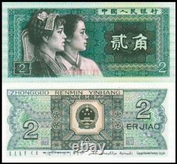 100pcs Chine 2 Jiao Rmb Banknote Currence 1980 Unc Bundle Continu
