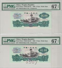 1960 Chine 2 Yuan Banknote Monnaie Unc Pmg 67 875a2
