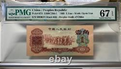 1962 Chine 1 Jiao Rmb Billets Monnaie Unc Pmg 67 P-873