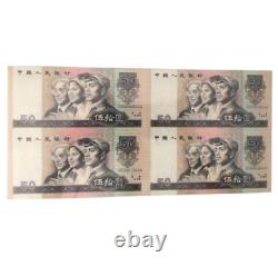 1980 Non Coupé Chine 4x 50 Yuan Banknote Currence Unc Rmb