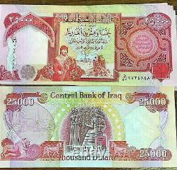 1 Millions De Monnaie Iraqi Dinaire 1 000 000 Iqd 40 X 25000 Banques Unc