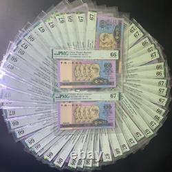 1pcs 1990 Chine 100 Yuan 100 Dollars Banque Monnaie Unc Pmg 67 889b
