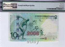 2008 Chine 10 Yuan Currency Beijing Projet De Loi Commémorative Banquenote Unc Pmg 69epq