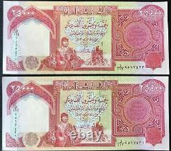 250,000 Dinar Iraquien Non Circulé 25 000 X 10 Irak Monnaie 2003+ 25k Nouveau Iqd Unc