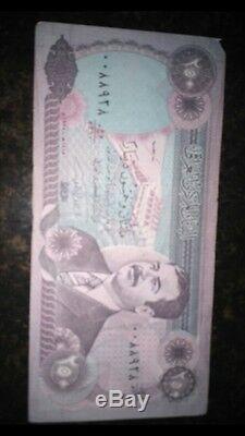 250 Dinars Saddam Hussein Irak Monnaie Irakienne Billet De Banque Billet De Banque Billet De Caisse