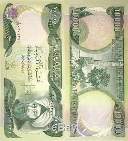 2 X 10 000 Nouvelle Banque Irakienne Dinar Two Notes Unc Irak 10000 Iqd Dinars Monnaie