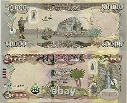 2 X 50 000 Billets Iraq Dinar Unc 100 000 Iqd (argent /monnaie 2020 Iraq)