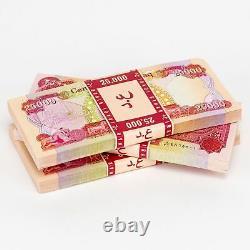 3 X 25 000 Dinar Irakien 25k Non Distribué 75 000 Total Iqd 2003 Irak Monnaie
