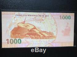 50 Pièces De Billets De Banque De Test Du Dragon Géant De Chine / Papier-monnaie / Monnaie / Unc