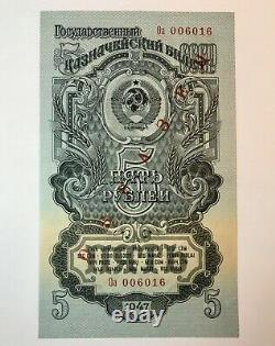 5 Roubles 1947 Russie Spécimen Unc Banknote, Old Money Currency, No-1393