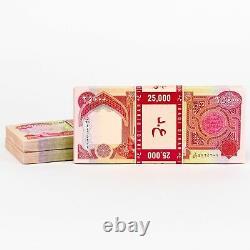 75 000 Nouveaux Billets De Dinar 25 000 Devises Irakiennes Non Distribués 25k Iqd Money